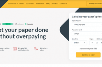 main-affordablepapers-review